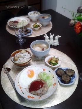 お月見の日の栗ご飯と団子汁