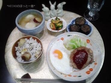 お月見の日の栗ご飯と団子汁2