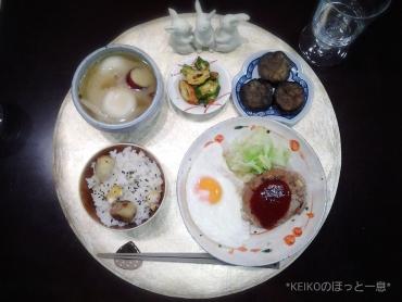 お月見の日の栗ご飯と団子汁3