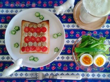 トマト&ウインナーパン2