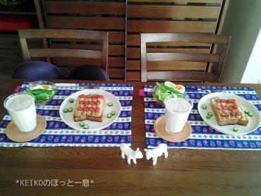 トマト&ウインナーパン4