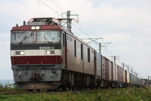 EH500-3