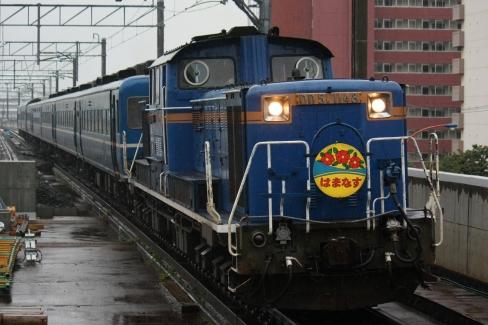 DD51-1148