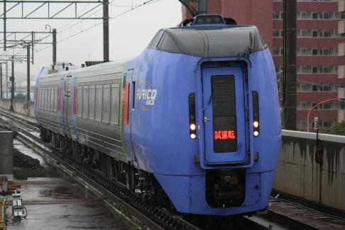 キハ283