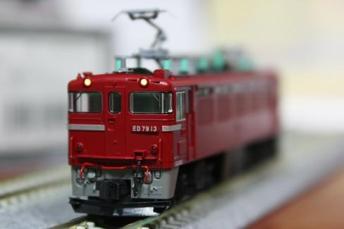 KATO ED79