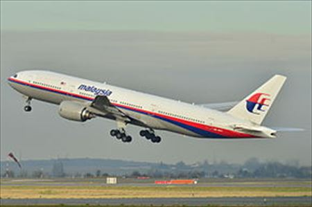 マレーシア17便