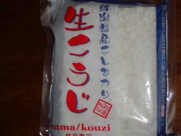 camazake7.jpg