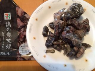 鶏の炭火焼き袋と中身