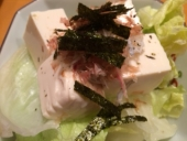 豆腐の和風サラダ