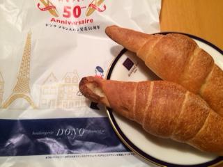 ドンク塩パン