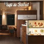 カフェ・ド・サリュー