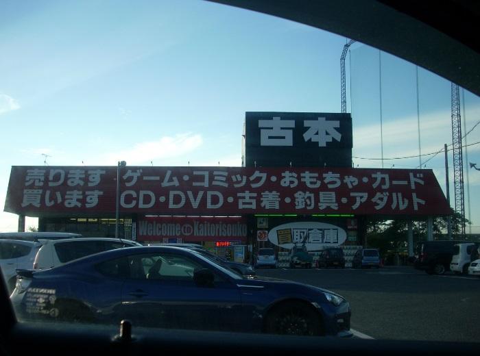 滋賀遠征006