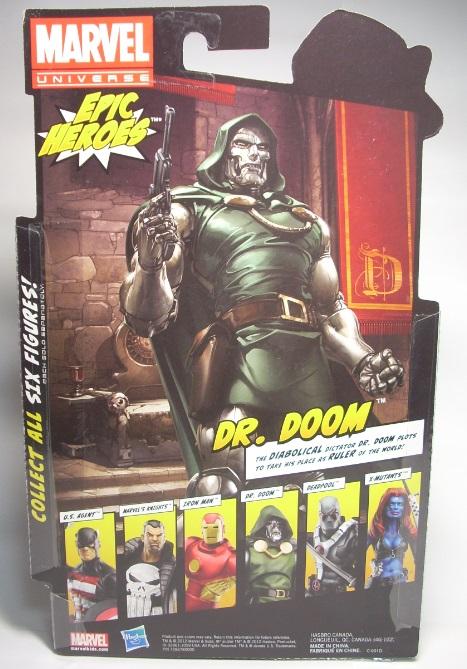 Dr.ドゥーム2