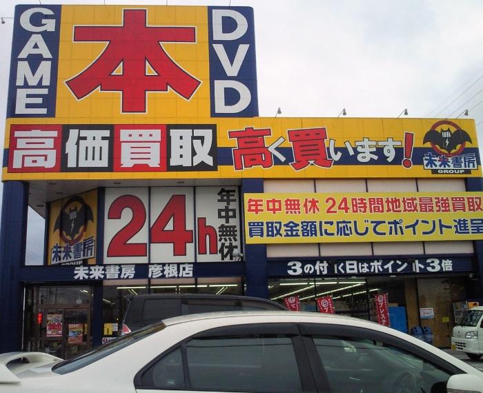 2015年9月25日 滋賀002