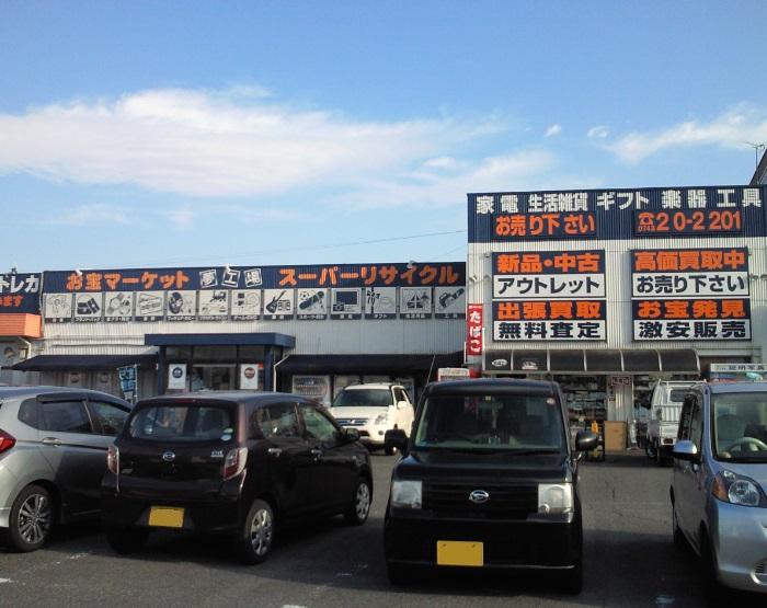 10月4日 滋賀遠征11