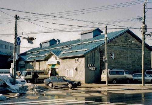 東区北18条 K物産倉庫
