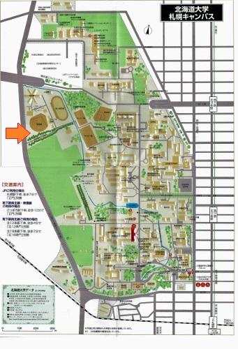北大構内地図 北大富士位置
