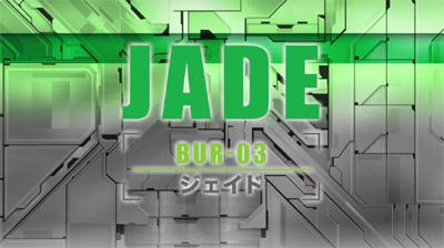 Jade_BUR-03.jpg