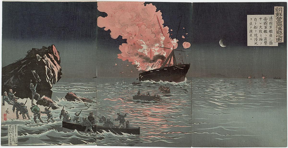 Kiyochika-NBPhungdo.jpg