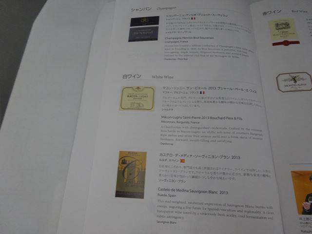 DSC02168_R.jpg