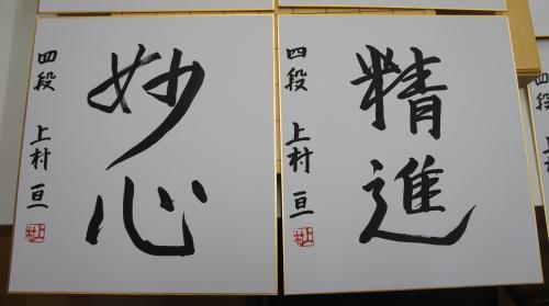 5直筆サイン色紙