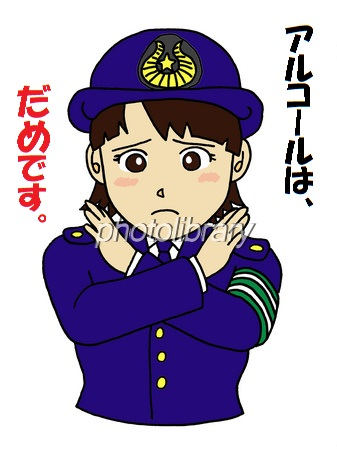 女性警官1