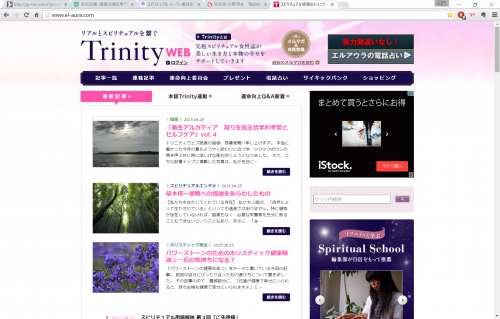 trinity+top_convert_20150826115511.png