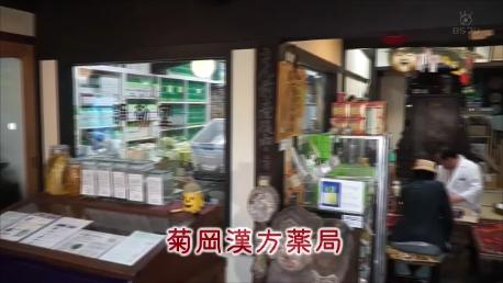 町田忍の昭和レトロ02