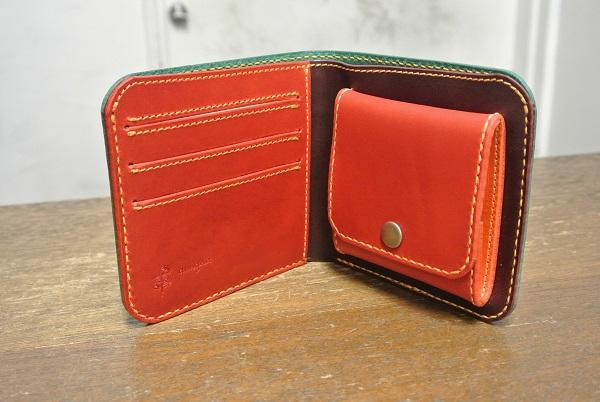 wallet2agrrdwi (3)