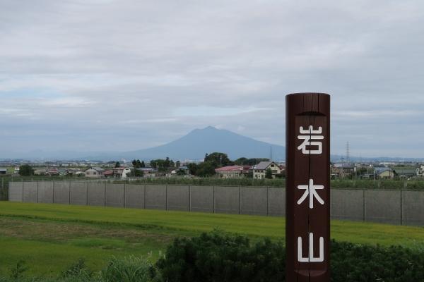 1508sukayu g7x (149)