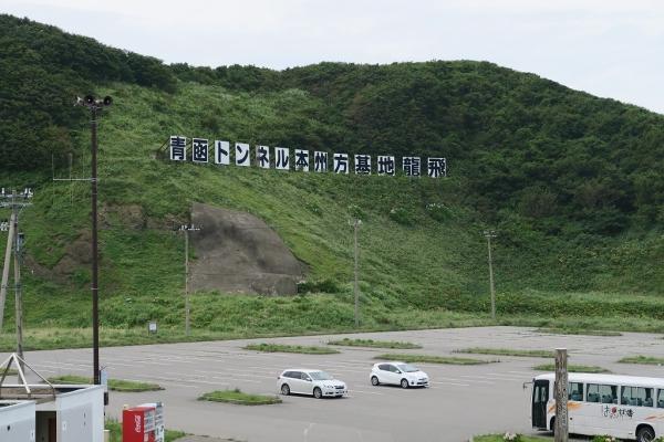 1508sukayu g7x (214)