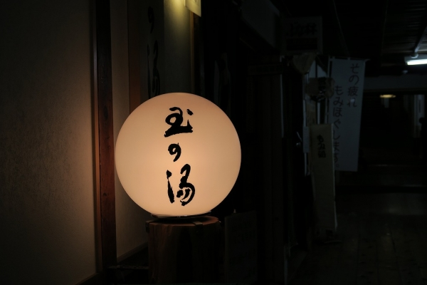 1508sukayu g7x (252)