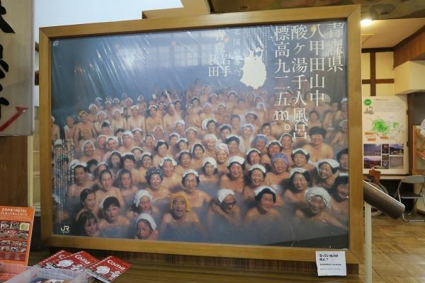 1508sukayu g7x (253)