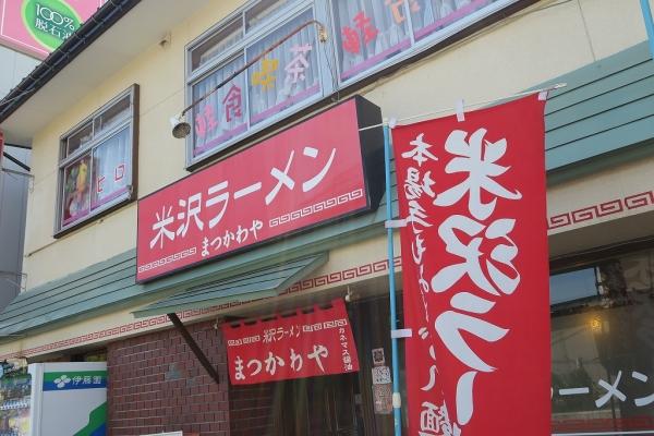 1509yonezawa (15)