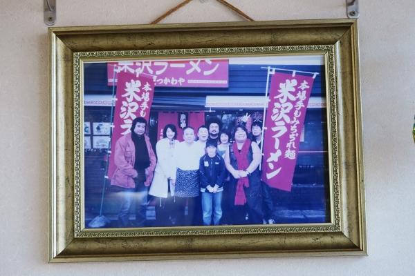 1509yonezawa (12)