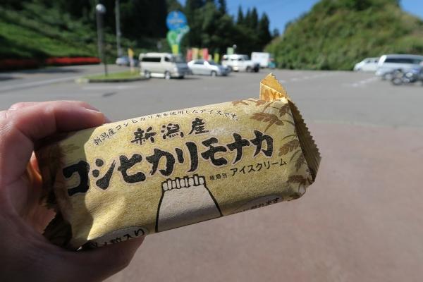 1510okutadami (45)