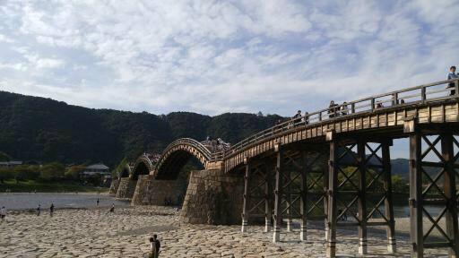 251錦帯橋
