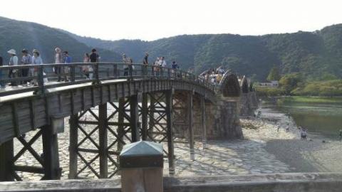 250錦帯橋