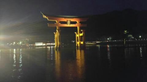 268厳島神社