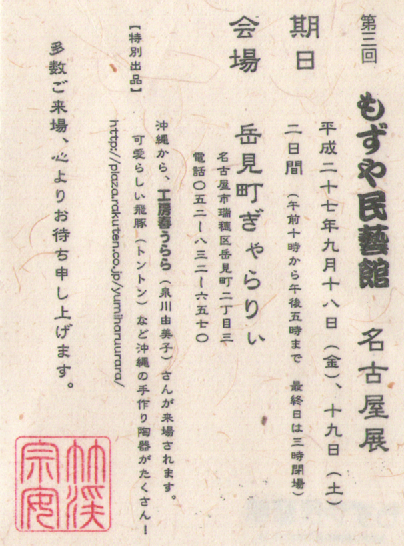 スキャン_20150820