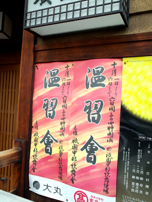 150830_2_nagauta05.jpg