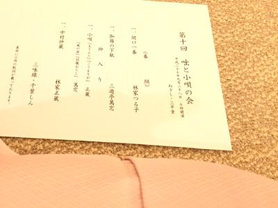 150928_hanashi.jpg