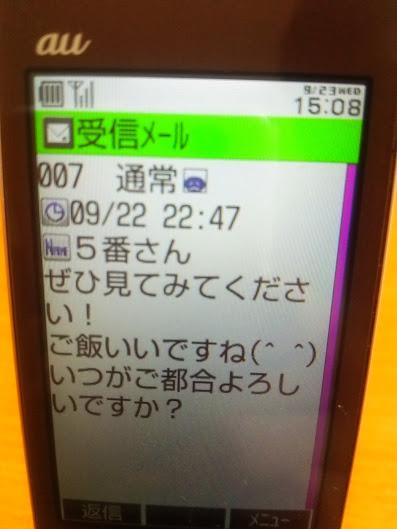 DSC_0178_20150923163449b25.jpg