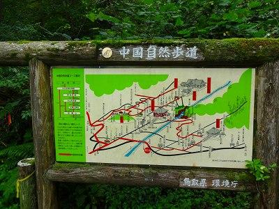 鳥取 (30)
