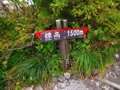 鳥取 (92)
