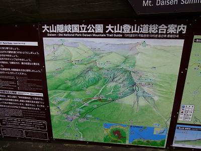 鳥取 (114)