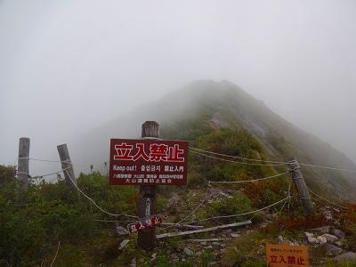 鳥取 (143)
