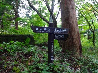 鳥取 (217)