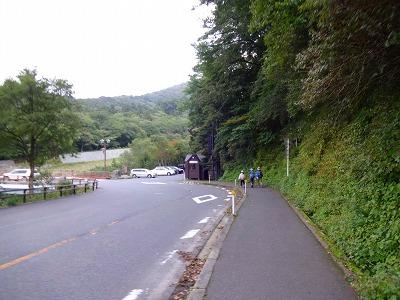 鳥取 (224)