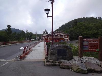 鳥取 (227)